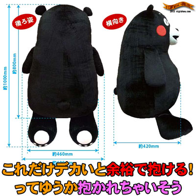 [판매 종료] 점보 곰 몬 프리미엄 인형