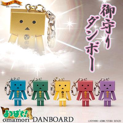 Yotsuba &! Omamori DANBOARD amulet mascot BOX set 8 pieces
