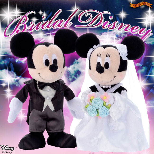 keitaistrap: Disney character wedding Mickey Mouse & Minnie ...