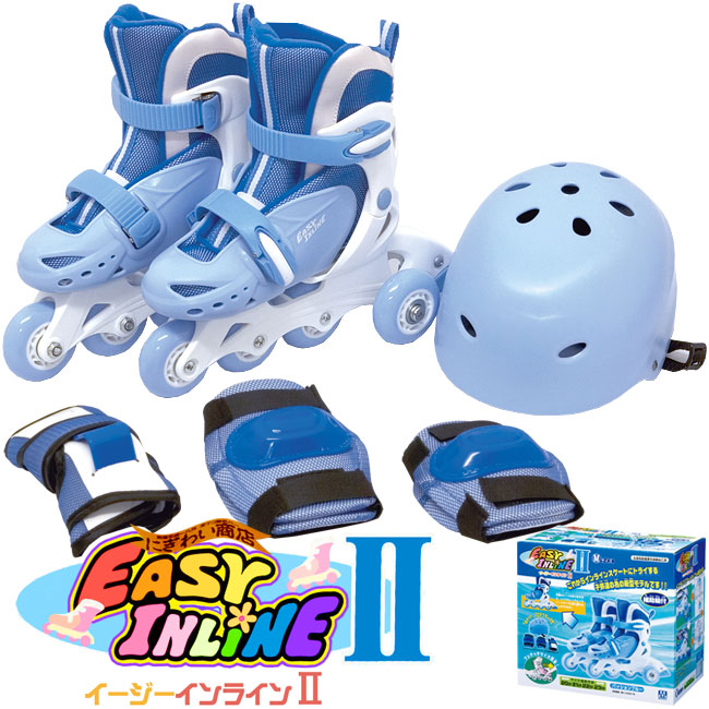 即納 送料無料 今 欧米で人気のインラインスケートにこれからトライする子どもたちの為の新型モデルです 送料0円 パッションブルー Mサイズ イージーインライン2 ギフト