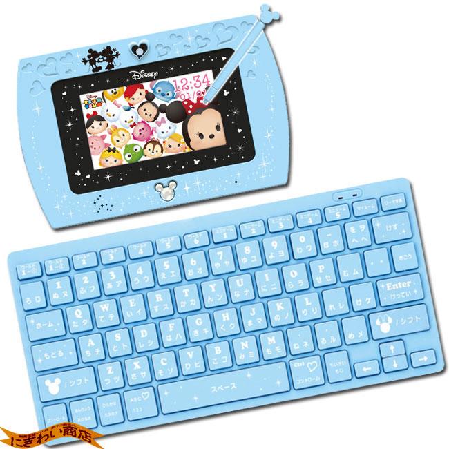 ディズニー&ディズニー/ピクサーキャラクターズ マジカル・ミー・パッド & 専用ソフト マジカルキーボードセット