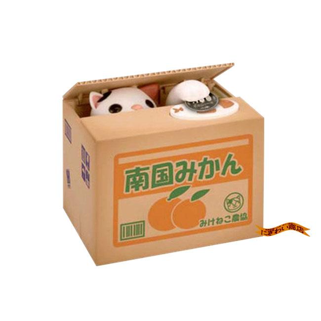 【プレゼント】お金を貯められない友達へ。かわいい、おもしろ貯金箱のおすすめを教えて!