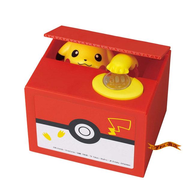 いたずらbank シリーズ ピカチュウバンク 貯金箱