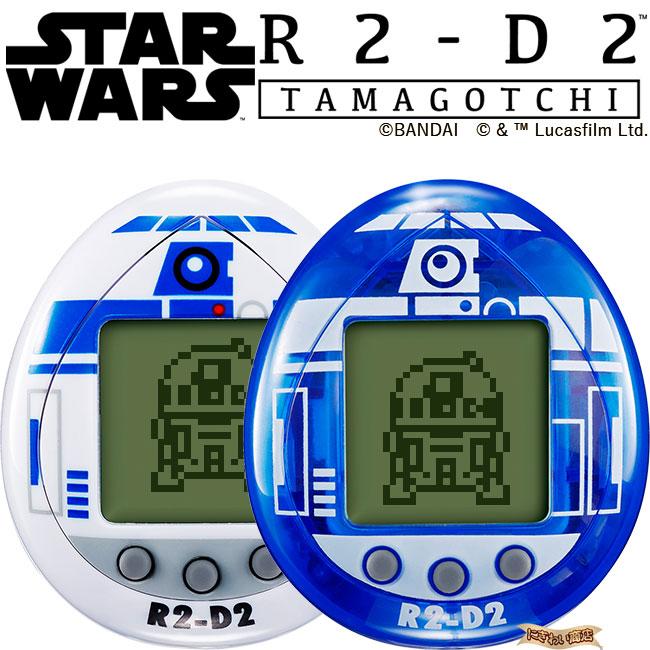 予約11月 送料無料 映画 スター 超歓迎された ウォーズ STARWARS 倉 の人気ドロイド R2-D2 Classic 2種セット が たまごっちに登場 TAMAGOTCHI ver. color Holographic