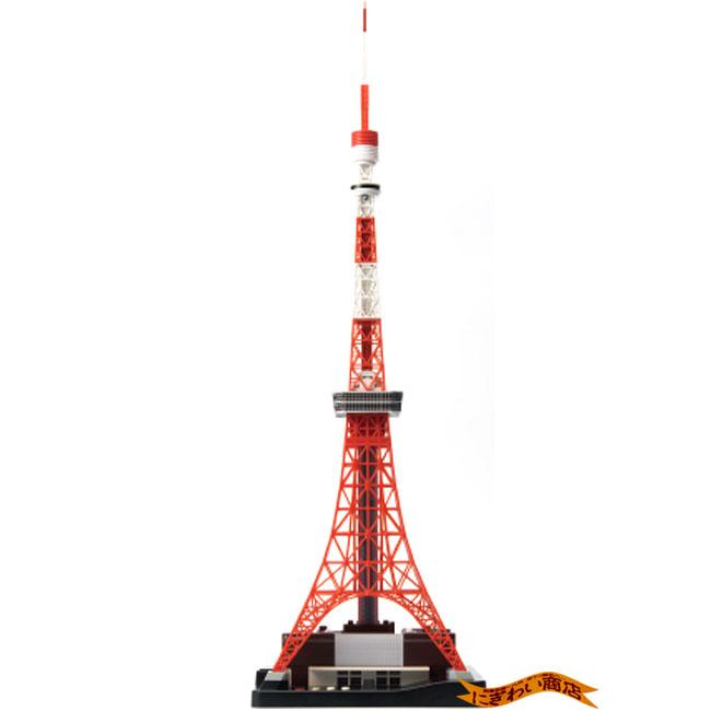 TOKYO TOWER IN MY ROOM(東京タワー イン マイルーム)