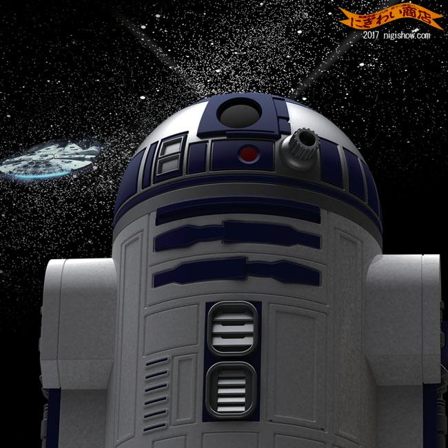 Planetarium of the R2D2 type ★ the Homestar R2-D2 ★