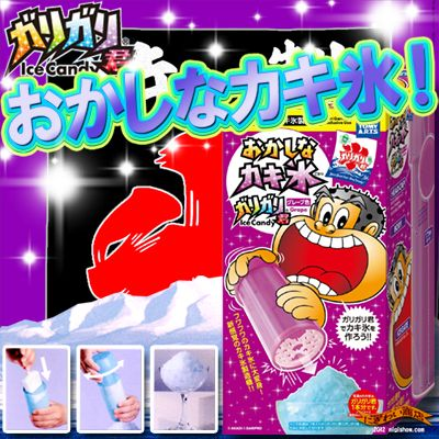 Poker of Flachi made Memorial Day ice ★ funny Oyster ice ramune (grape color)