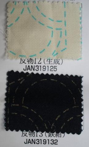 オリムパス 刺し子布 プリント 古典ながれ柄 1反 110cm幅X5m 綿100% 日本製