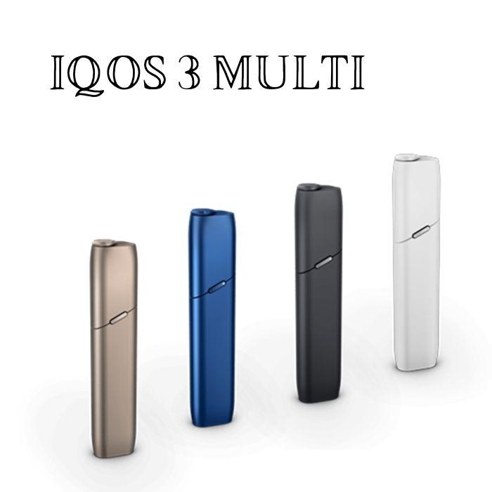 ラッピング無料 IQOS 3 MULTI 贈り物 低廉 キット 国内正規品 未開封 補償無し 登録済品 新品 電子タバコ