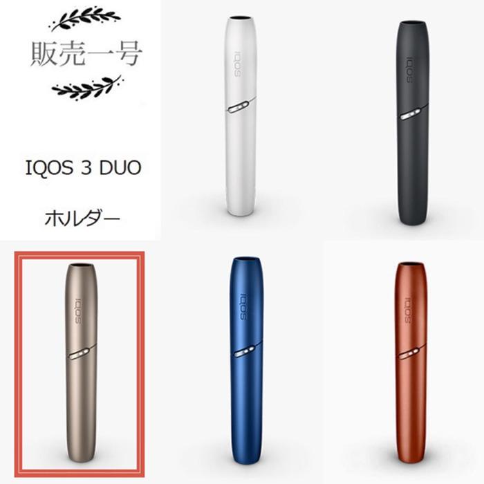 IQOS3 DUO アイコス3 デュオ ホルダー 大決算セール 未開封 補償無し 登録済品 新品 ブリリアントゴールド 特価品コーナー☆