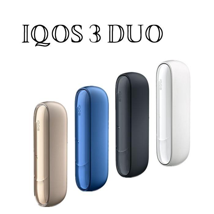 ラッピング無料 今ダケ送料無料 IQOS DUO アイコス デュオ 本体キット 新品 電子タバコ 未開封 在庫あり 補償無し 登録済品 国内正規品
