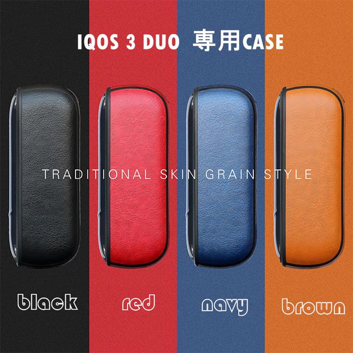 いま話題の電子タバコ IQOS3 アイコス に 待望 レザー風カバーが登場 アイコス3 専用ケース レディース セール特別価格 全4色 カバー PUレザー製 ケース メンズ おしゃれ