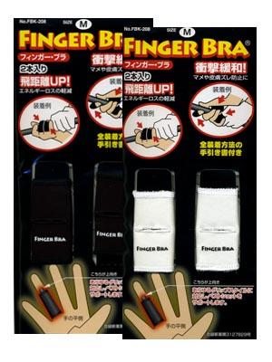 BRA FINGER finger Bra (2 pieces)