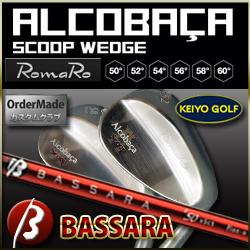 ロマロ(RomaRo) アルコバッサ・スクープウェッジ  バサラ(BASSARA)