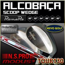 ロマロ(RomaRo) アルコバッサ・スクープウェッジ (シャフト モーダス130)