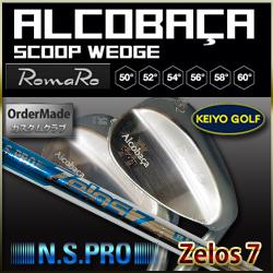 ロマロ(RomaRo) アルコバッサ・スクープウェッジ (シャフト ゼロス7)