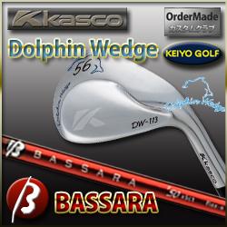 キャスコ Dolphin WEDGE(ドルフィンウェッジ)DW-113【ノーメッキブラック仕上げ】 / BASSARA New IRON ウェッジ【Made In Japan】fs04gm