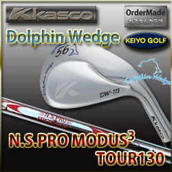 キャスコ Dolphin WEDGE(ドルフィンウェッジ)DW-113【ノーメッキブラック仕上げ】 / N.S.PRO MODUS3 TOUR130 ウェッジ【Made In Japan】