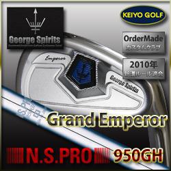 GeorgeSpirits(ジョージスピリッツ)Grand Emperor × N.S.PRO 950GH アイアン #4単品