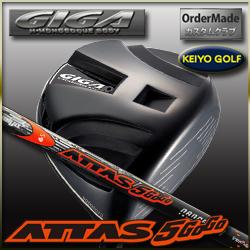 イオンスポーツ  GIGA(ギガ)  HS787ツアープライドドライバー (ATTAS5)