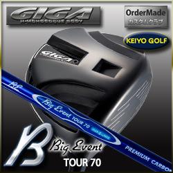 イオンスポーツ  GIGA(ギガ)  HS787ツアープライドドライバー (BigEvent TOUR70)