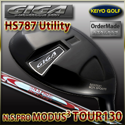 イオンスポーツ  GIGA(ギガ)  HS787UT / N.S.PRO MODUS3 Tour130 ユーティリティ