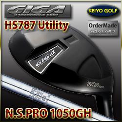イオンスポーツ  GIGA(ギガ)  HS787UT / N.S.PRO 1050GH ユーティリティ