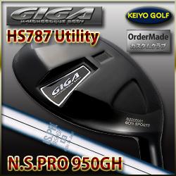 イオンスポーツ  GIGA(ギガ)  HS787UT / N.S.PRO 950GH ユーティリティ