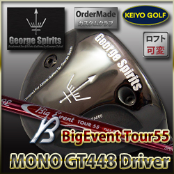 George spirits MONO GT448 X BigEvent Tour55 custom driver
