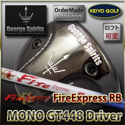 乔治精神单 GT 448 x 复合技术 FireExpress RB 自定义驱动程序