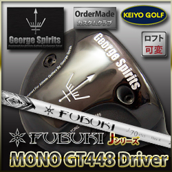 乔治心情MONO GT448×三菱丽阳Fubuki J特别定做司机