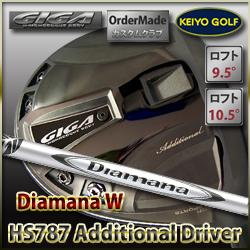 イオンスポーツ GIGA(ギガ) HS787アディショナルドライバー × Diamana W カスタムドライバー