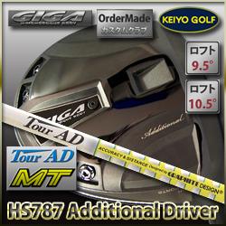 イオンスポーツ GIGA(ギガ) HS787アディショナルドライバー × TourAD MT カスタムドライバー
