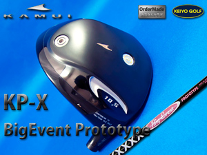 カムイ ドライバー KP-X × ビッグイベント プロトタイプ