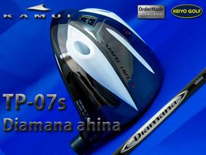カムイ ドライバー TP-07s × Diamana ahinaシリーズ