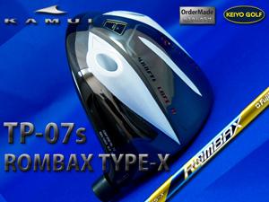 カムイ ドライバー TP-07s × ROMBAX TYPE-Xシリーズ