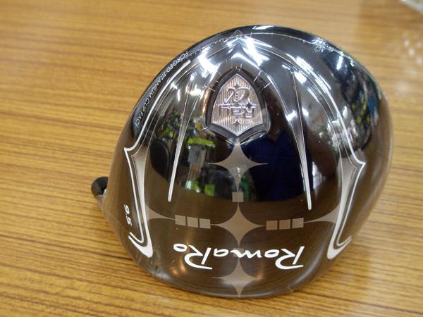 ロマロ(ROMARO) RAY(レイ)αドライバー × NS.PROGT 500・600・700