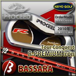 PROCEED(プロシード)ツアー・コンクエスト R-PREMIUM × BASSARA New IRON カスタムアイアン6本セット(♯6~10・PW)