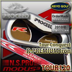 PROCEED(プロシード)ツアー・コンクエスト R-PREMIUM × MODUS3 Tour120 カスタムアイアン6本セット(♯6~10・PW)