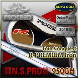 PROCEED(プロシード)ツアー・コンクエスト R-PREMIUM × N.S.PRO 950GH カスタムアイアン SW単品