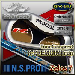 PROCEED(プロシード)ツアー・コンクエスト R-PREMIUM × N.S.PRO Zelos7 カスタムアイアン SW単品