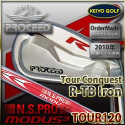 PROCEED(プロシード)ツアー・コンクエスト R-TB × MODUS3 Tour120 カスタムアイアン SW単品