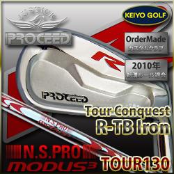 PROCEED(プロシード)ツアー・コンクエスト R-TB × MODUS3 Tour130 カスタムアイアン6本セット(♯5~PW)