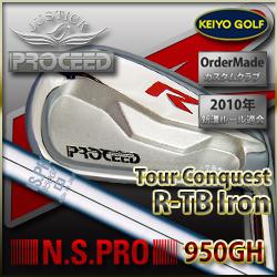 PROCEED(プロシード)ツアー・コンクエスト R-TB × N.S.PRO950GH カスタムアイアン AW単品