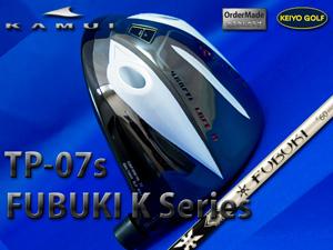 カムイ ドライバー TP-07s × FUBUKI K シリーズ
