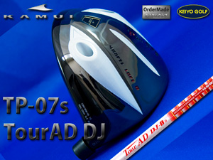 カムイ ドライバー TP-07s × TourAD DJシリーズ
