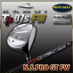 カムイ TP07s-FW × N.S.PRO GT FW シリーズ フェアウェイウッド