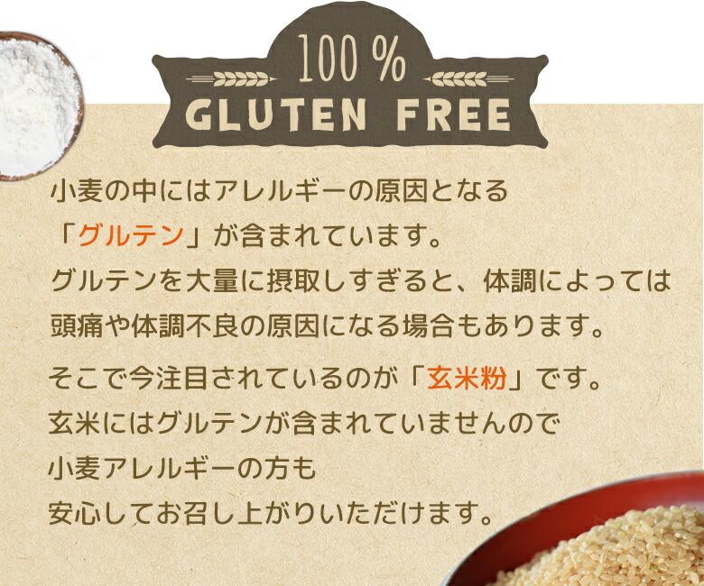 小麦粉不使用&無添加!玄米100%のもちもちパスタ【ヨミオノスタジオ】【Tinkyada】お米パスタ ペンネ