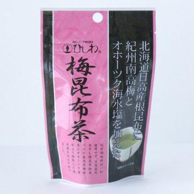 梅こんぶ茶 こぶ茶 粉末 特価品コーナー☆ 梅こぶ茶 ひしわ 北海道日高昆布 1~9個はメール便対応可 菱和園 トラスト 30g 7200147-ko 化学調味料不使用 梅昆布茶