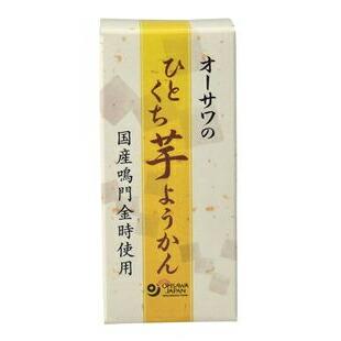 徳島産鳴門金時100%使用 砂糖不使用 さつまいもの豊かな風味とすっきりとした甘み 羊羹 羊かん 3004091-os オーサワ 約58g オーサワのひとくち芋ようかん 買い物 1本 送料無料/新品 1~10個はメール便対応可